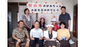 家族写真 出張撮影