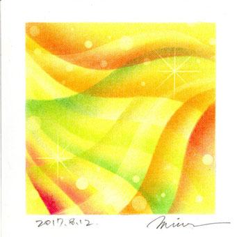 香りアート レモン パステル和アート ヒーリングハーツ熊本