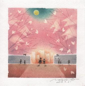 パステル和アート、西口公園の夜明け、熊本、スカイプ、ヒーリングハーツ