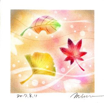 枯葉 パステル和アート ヒーリングハーツ熊本