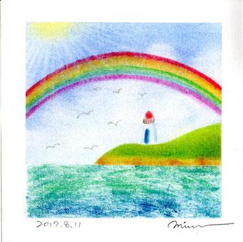 虹と灯台 パステル和アート ヒーリングハーツ熊本