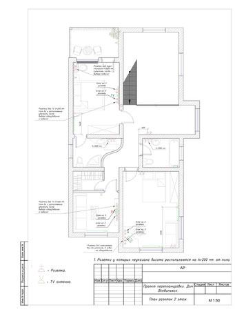 План розеток 2 этаж