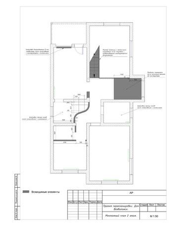 Монтажный план 2 этаж