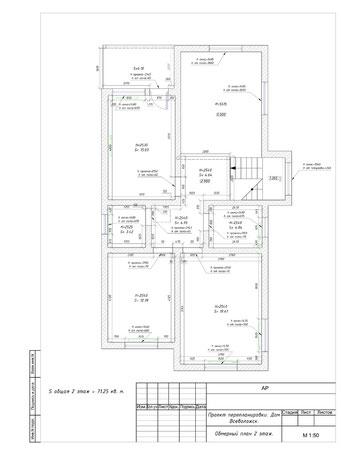 Обмерный план 2 этаж