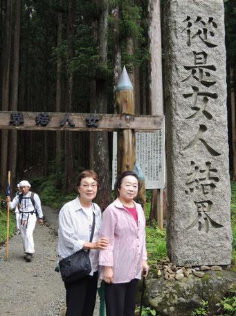 大峯山登山口の女人結界門。これよりは男子のみの世界です。