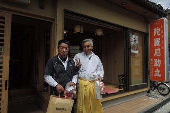 かつらぎ登山講 岡本さん、和田さん
