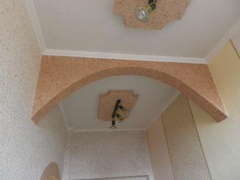 Dekor, Wohnzimmer, Flüssigtapete, Baumwollputz, Raumgestaltung, tapezieren,wärmedämmend, schallschluckend