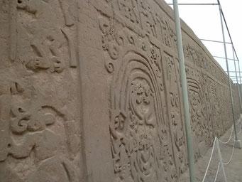 Trujillo - der Tempel des Leoparden - Chan Kultur, prä-Inca