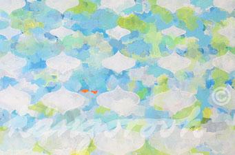 """strömung"" / Detail 2 / 2016 / Carla Graupe"