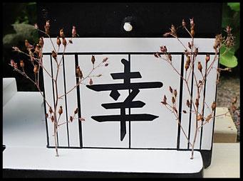 Houten Nestkastje voor Pindakaas pot , Nestkastje, thema, Vogelhuisje bouwen, vogelhuisje pindakaas pot_15