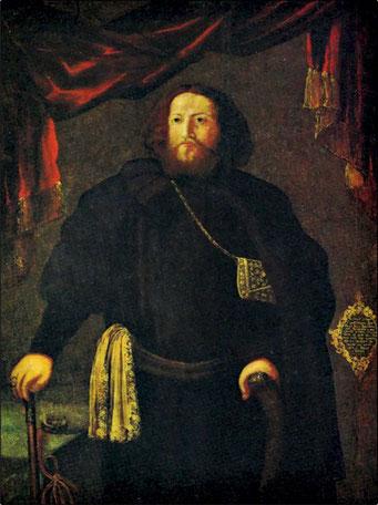 Портрет боярина князя Бориса Ивановича Прозоровского