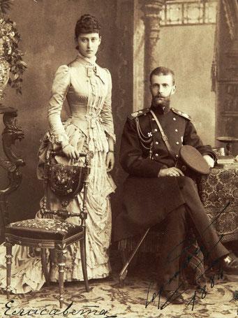 Великий князь Сергей Александрович и великая княгиня Елизавета Фёдоровна авторства Карла Бергамаско