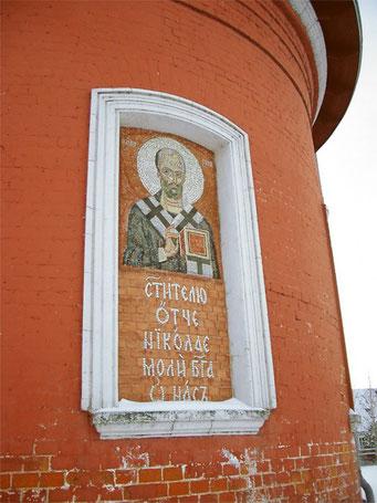 Церковь Николая Чудотворца в Аксиньино