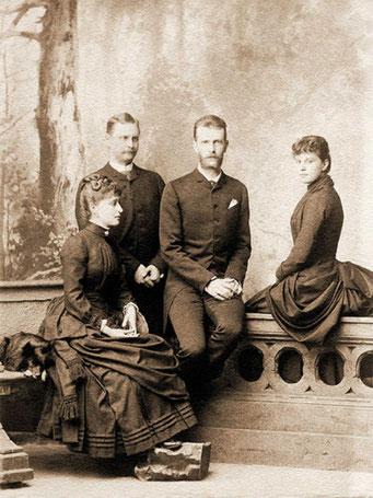 Великий Князь Сергей Александрович, принцесса Елизавета, адъютант К. А. Балясный и Е. А. Шнейдер. Дармштадт, 1884 год
