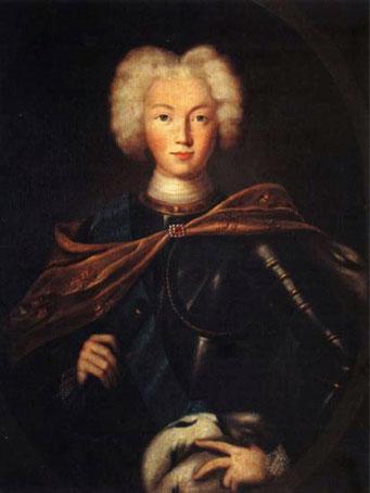 Портрет императора Петра II