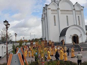 Помощь в проведении Елизаветинского крестного хода была оказана Анной Витальевной Громовой – помощником настоятеля прихода Спасского храма в с. Усово