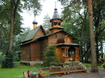 В 1938-м году храм Успения Пресвятой Богородицы был снесен. В 2003-ем была построена деревянная церковь.