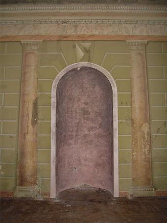 Усадебный дом Петрово-Дальнее.