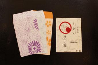 ポチ袋 ¥200+税  3枚入り ※柄、色はアラカルトです。