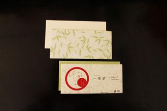 一万円札サイズ一筆箋  ¥400+税  20枚入り(笹の透かし越前和紙・笹の透かしヨシ紙)