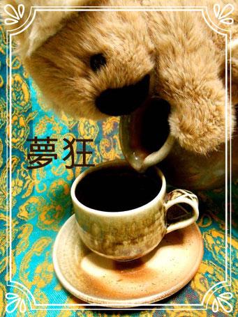 コーヒーと思い出