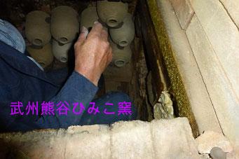 ひみこ窯へ作品移動