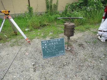 地盤調査(手動サウンディング調査)