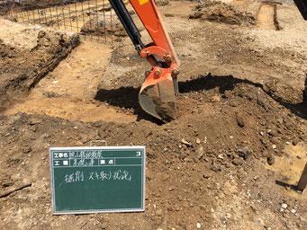 ベタ基礎部 掘削