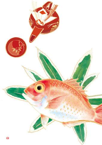 和の食べ物イラスト「元気のわ」 初春号 鯛