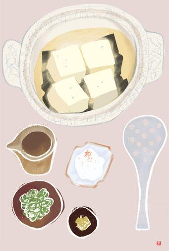 食べ物イラスト 湯豆腐