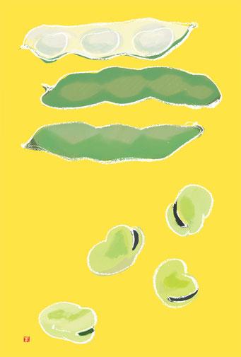 食べ物イラスト ソラマメ