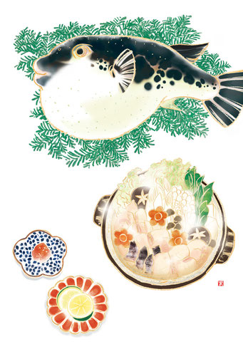 和の食べ物イラスト「元気のわ」 冬号 河豚鍋