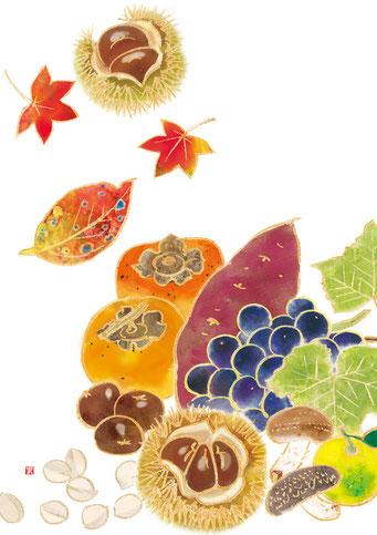 和の食べ物イラスト「元気のわ」 秋号 ほくほく山の幸