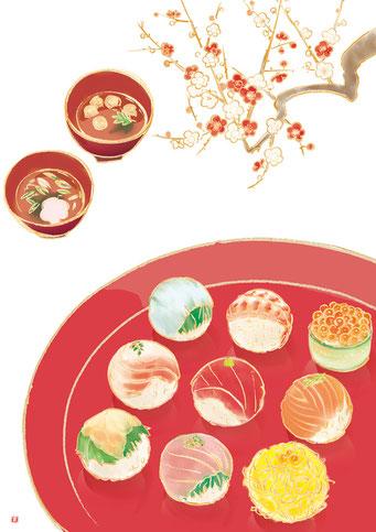 和の食べ物イラスト「元気のわ」 初春号 手毬寿司