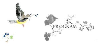 アンダンテピアノ教室 発表会プログラムイラスト