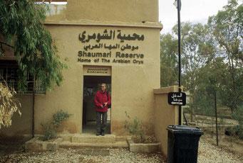 Shaumari, waar de oryx in een beschermd gebied vrij kan rondlopen
