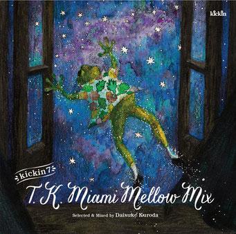 """黒田大介 """" T.K. Maiami Mellow Mix"""" (2014 / シャウト・プロダクションズ)"""