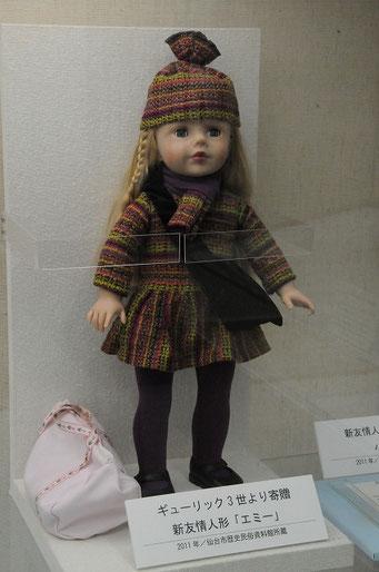 新友情人形「エミー」(パスポート番号2504042011)