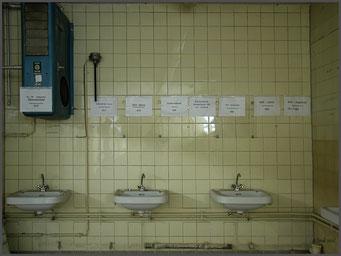 Hygiene ist das Gebot der Stunde! Waschraum Offleben