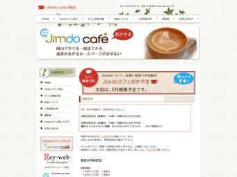 Jimdo café 岡山