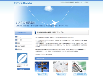 Office Honda