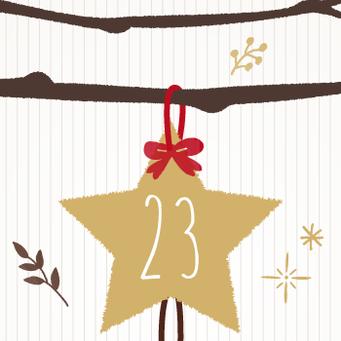 プレゼントページは12月23日 16:00に公開します。お楽しみに!
