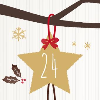 プレゼントページは12月24日 16:00に公開します。お楽しみに!