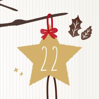 プレゼントページは12月22日 16:00に公開します。お楽しみに!