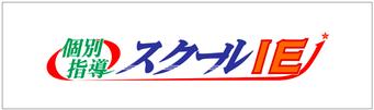 多摩の塾ポスティング