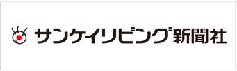 多摩の新聞ポスティング