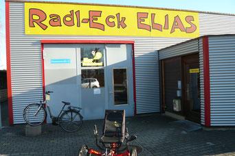 Radgeschäfte in Königsbrunn