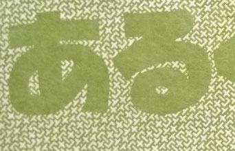 切り絵 看板 表札 伝統文様