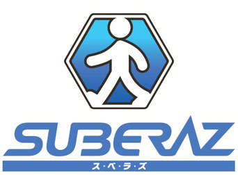 防滑専門サイト スベラズ
