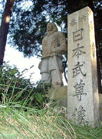 草薙神社 日本武尊像